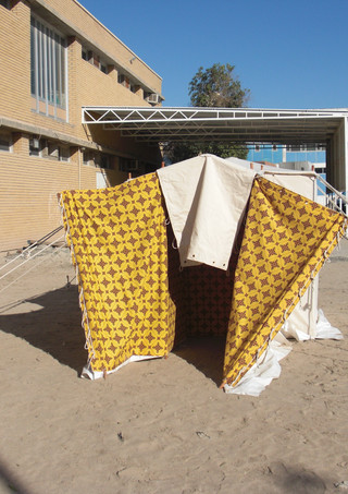 Bath Tent 004.JPG