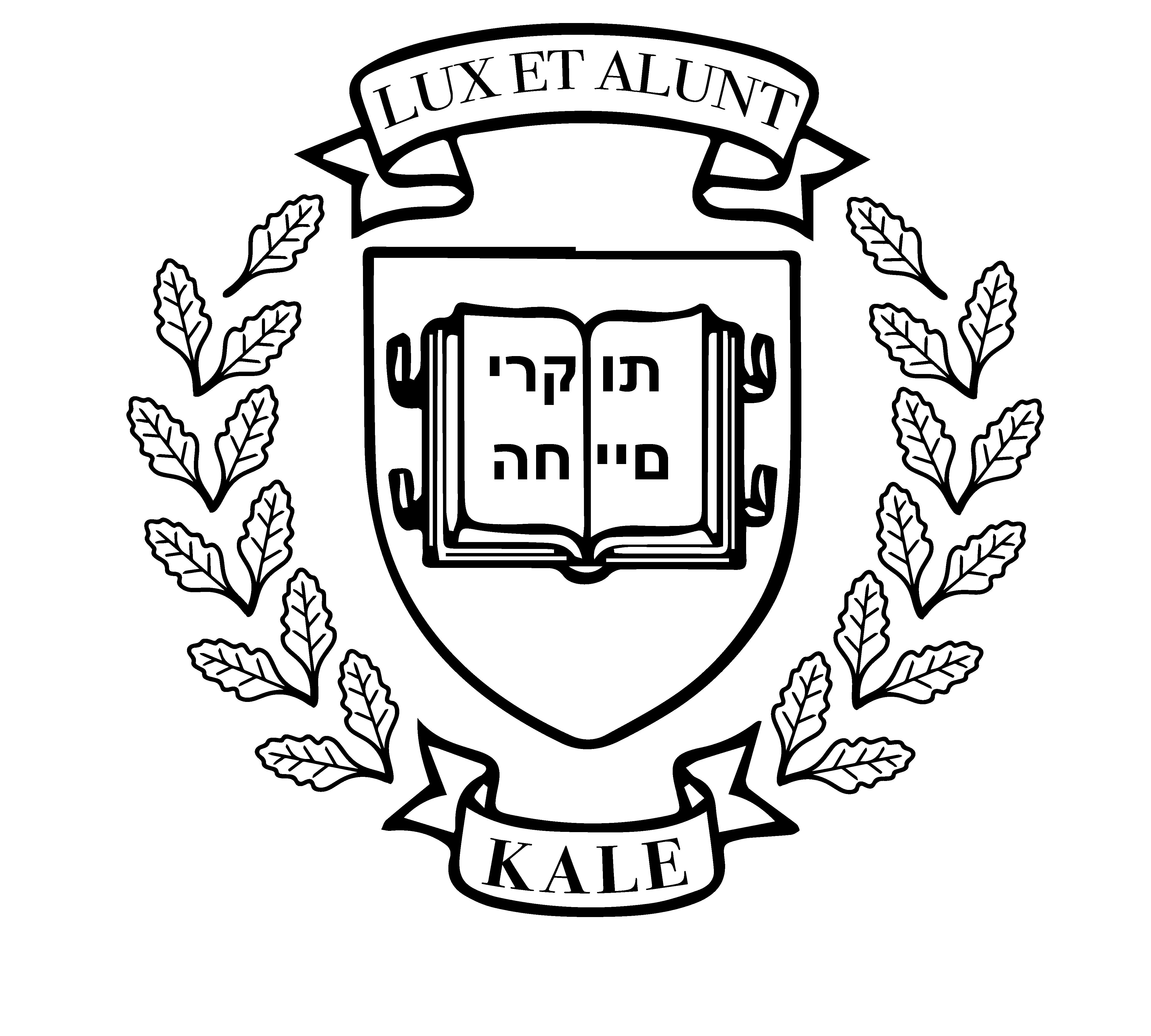 KALE Ivy League T-Shirt