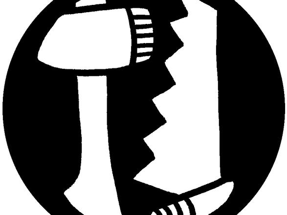 December 23: A Carpenter's Tools