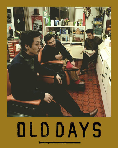 映画 OLD DAYS.JPG