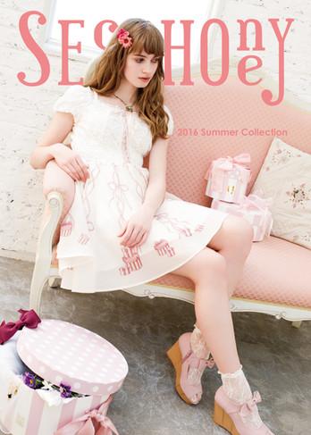 16SS_poster.jpg
