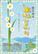 第42回水仙まつりが2016年12月17日(土)16日(日)南越前町河野を皮切りに開催されます