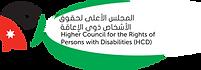 Higher Council Logo.png