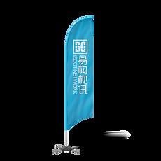 叶形宣传旗帜2.png