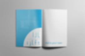 05-brochure-a4-vert.png