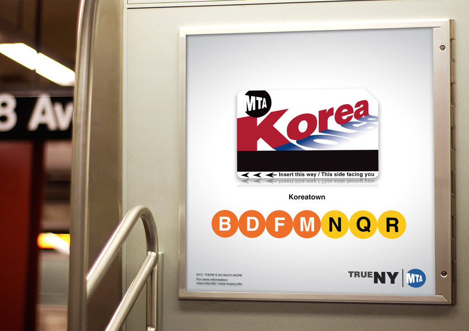 NYC: There's so much more | Advertising