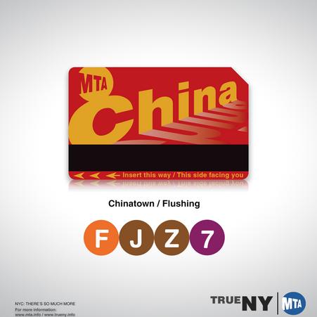 20x21 CHN.png