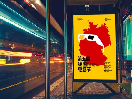 Festival of German Cinema | Visual Identity
