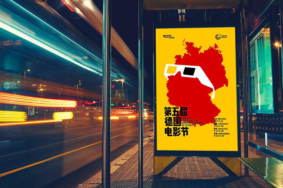 Mockup Final Poster.jpg