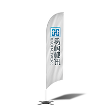叶形宣传旗帜1.png