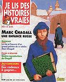 Je lis des histoires vraies (magazine)