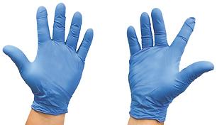 nitrile_gloves.png