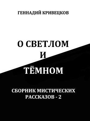 Передняя обложка для ОСиТ2.jpg