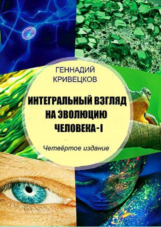Cover_IVnECH_1 2019.jpg