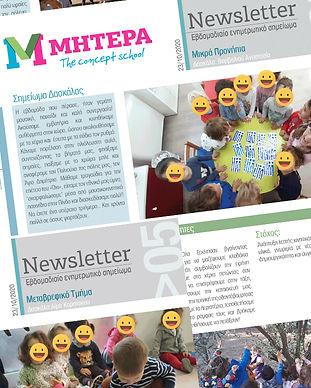 newsletter new.jpg