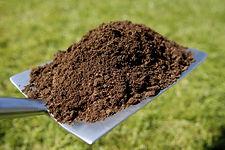 органическое удобрение после обработки