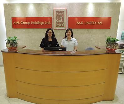 AML Hong Kong Office