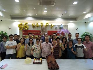 56th Anniversary