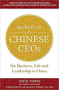 secrets+of+chinese+ceos.jpeg
