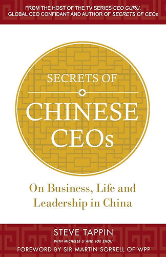 Secrets of Chinese CEOs.jpeg