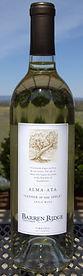 ALMA -Ata Apple Wine