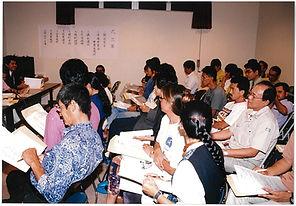 設立総会1996