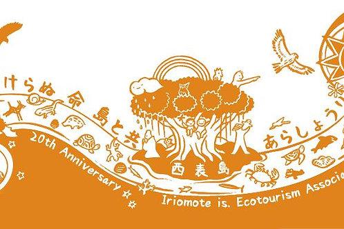 西表島 エコツーリズム協会20周年てぬぐい
