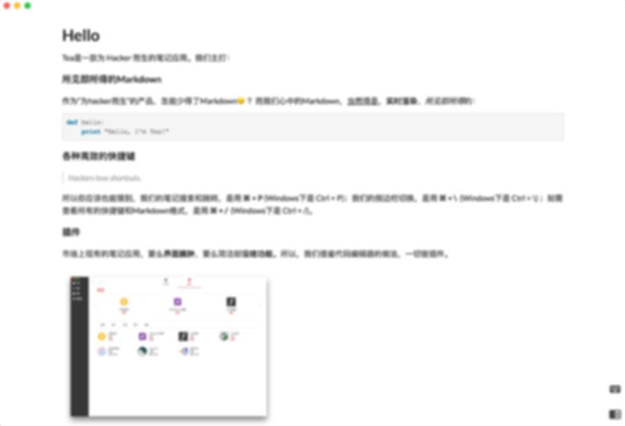overview-bigeditor.jpg