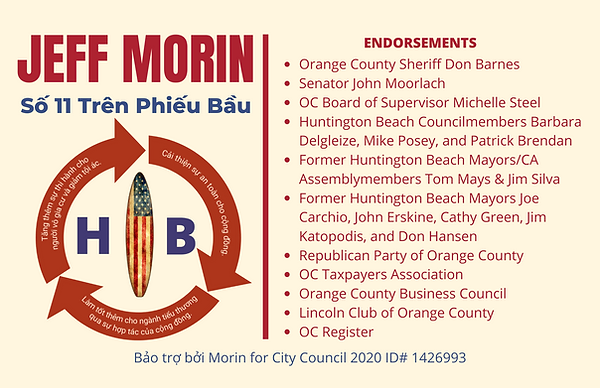 Morin4HB Endorsements.png