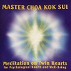 Meditation on Twin Hearts for Psychological Health and Well-Being/心理的な健康と幸福(英語版)