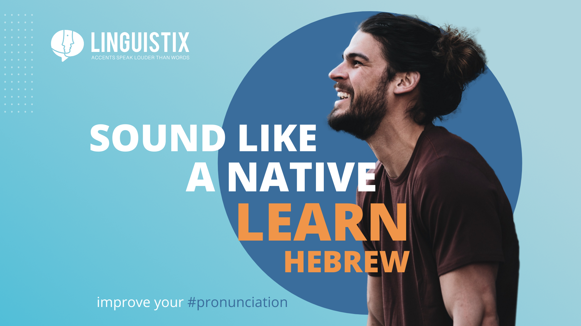 Hebrew Pronunciation