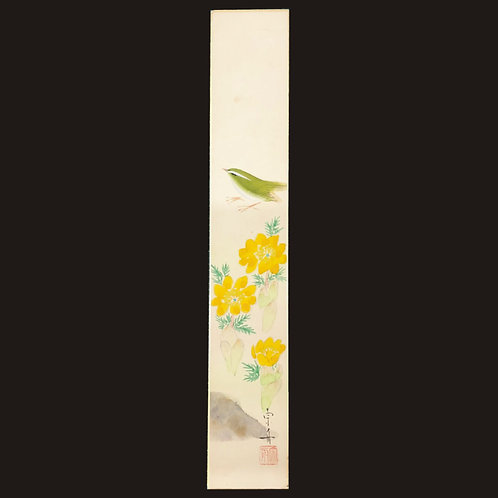 Scroll artwork - Green and Yellow flowers on a cream background