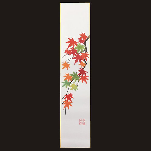Scroll artwork - Maple Leaf