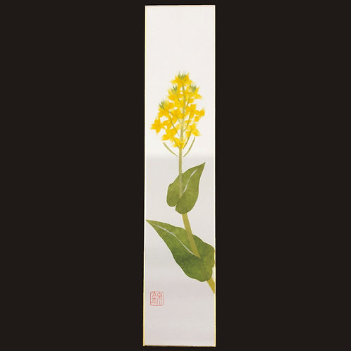 Scroll artwork - Yellow flowers/ Green leaves on cream background