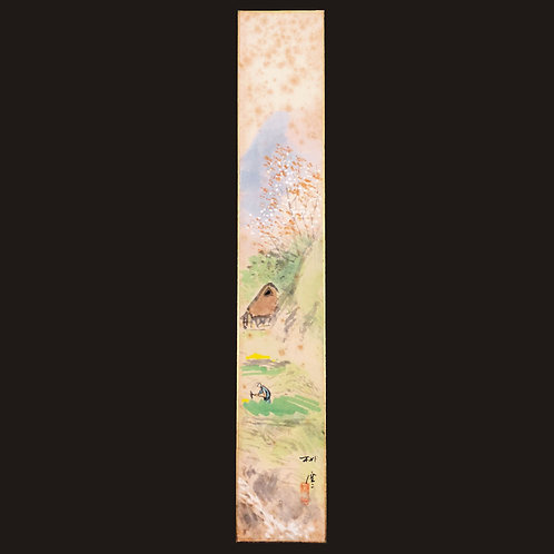 Scroll artwork - Japanese countryside scene on a cream background