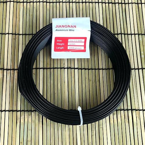 Aluminium Wire (2mm)
