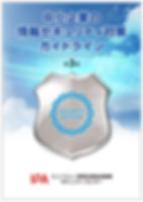 スクリーンショット 2020-03-22 22.18.59.png