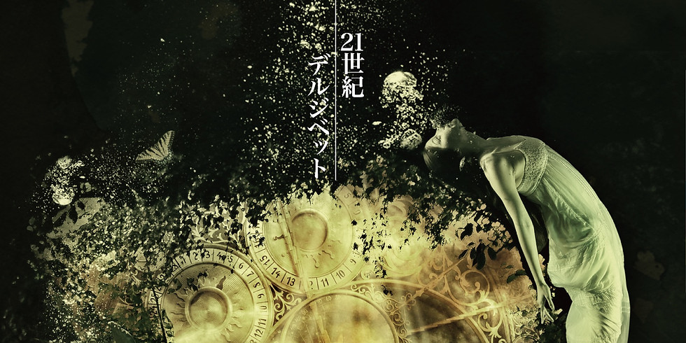 『35th trip Vol.3』吉祥寺RJGB One-man