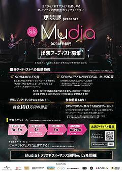 mudia2020_all.jpg