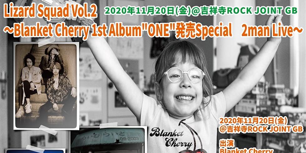 "『Lizard Squad Vol.2~Blanket Cherry 1st Album""ONE""発売Special 2man Live~』"
