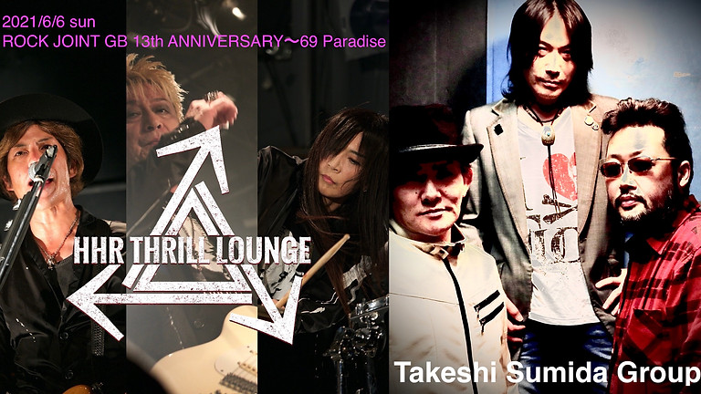 ROCK JOINT GB 13th ANNIVERSARY~69 Paradise