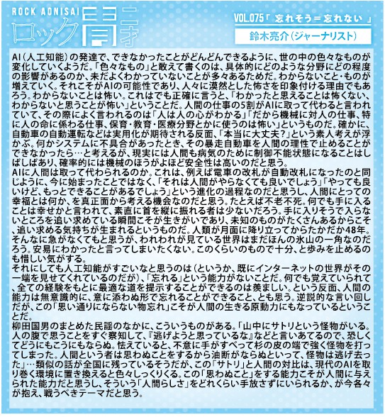 青二才vol75