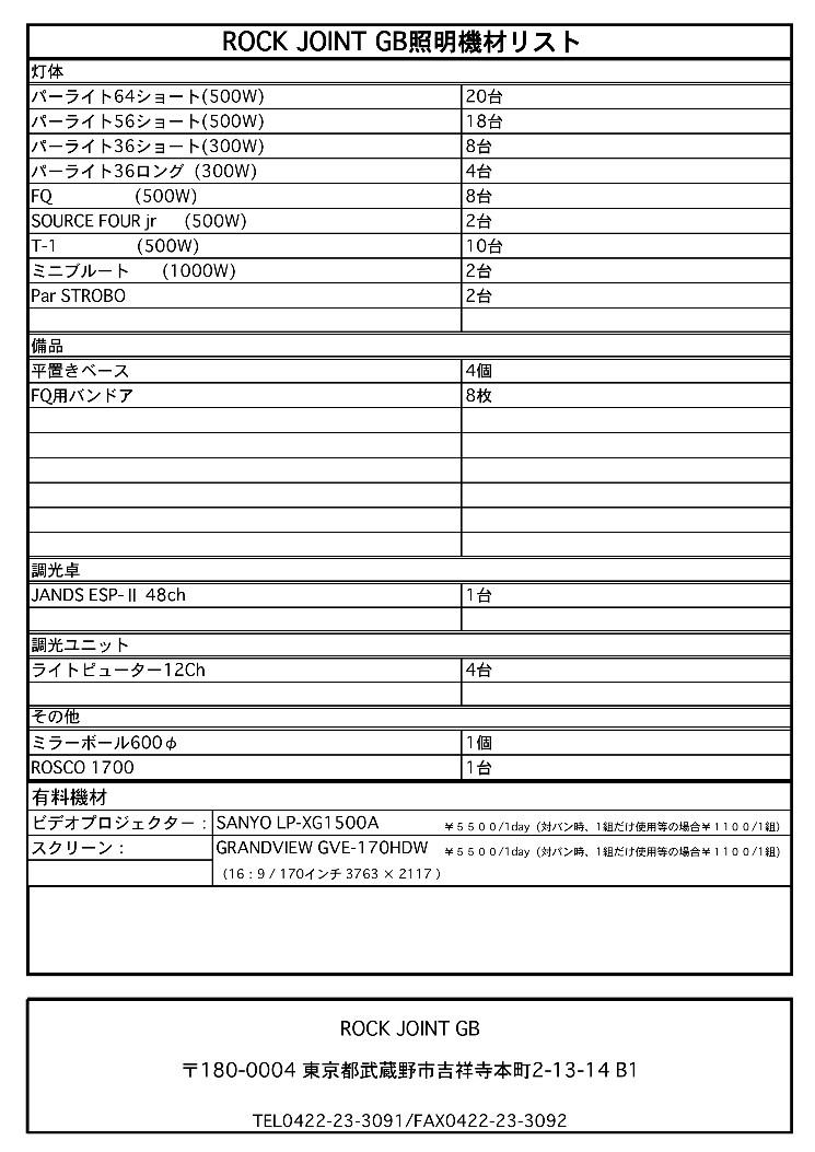 light_new.jpg