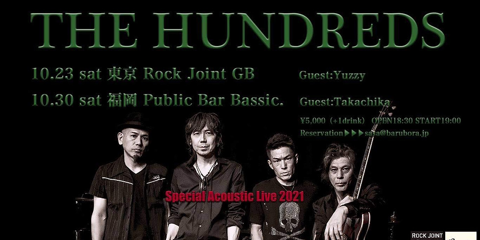 THE HUNDREDS 〜Special Acoustic Live 2021〜