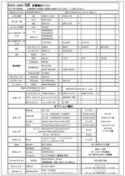 kizai_new.jpg