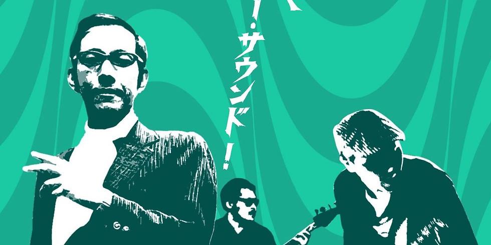 スマートソウルコネクション  ライブ・アット・GB Vol.3