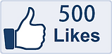 500 лайков