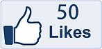 50 лайков