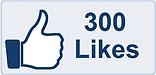 300 лайков
