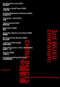 cineforum-3rd.jpg